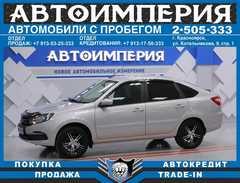 Красноярск Гранта 2020
