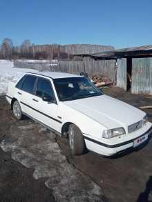 Северное 460 1996