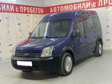 Москва Tourneo Connect