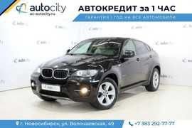 Новосибирск X6 2012