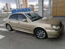 Екатеринбург Sonata 2002