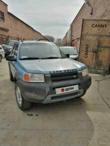 Новосибирск Freelander 2000