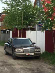 Радужный S-Class 1987
