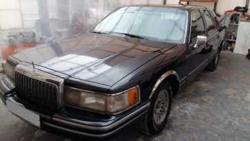 Горячий Ключ Town Car 1993