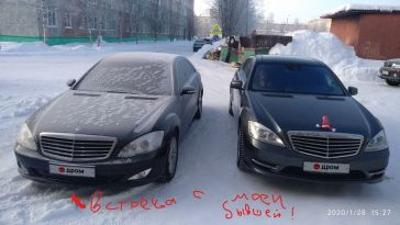 Апатиты S-Class 2012