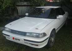 Новосибирск Mark II 1991