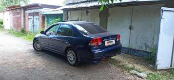 Армавир Civic 2004