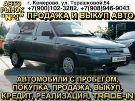 Кемерово 2111 2005