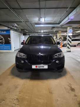 Екатеринбург BMW X5 2017