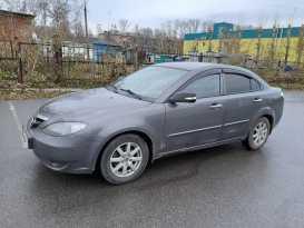 Новокузнецк 3 2011