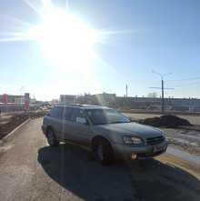 Барнаул Legacy Lancaster