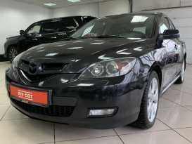Пермь Mazda Mazda3 2008