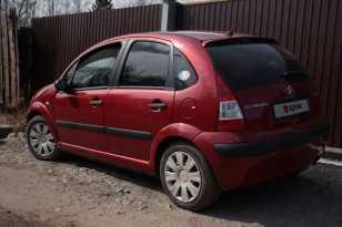 Иркутск C3 2006
