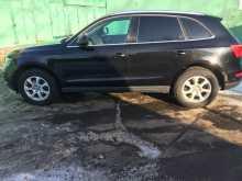 Москва Audi Q5 2008