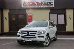 Киров GL-Class 2013