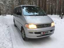 Новосибирск Regius 2002