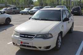 Пермь Nexia 2010
