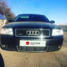 Сердобск A6 2001