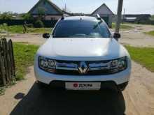 Жирновск Renault 2018