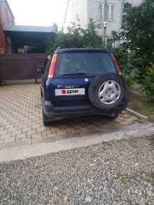 Краснодар CR-V 1996
