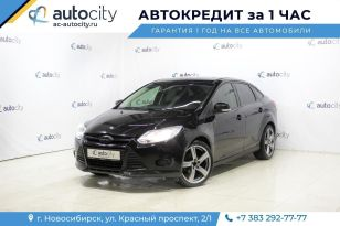 Новосибирск Focus 2012