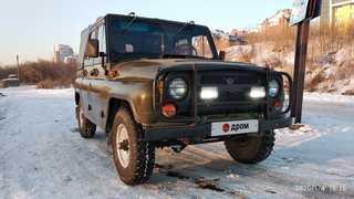 Иркутск 3151 1995