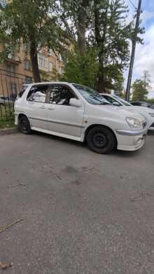 Санкт-Петербург Raum 1999