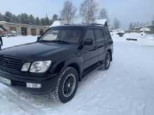 Печора LX470 2001