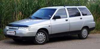 Ярославль 2111 2002
