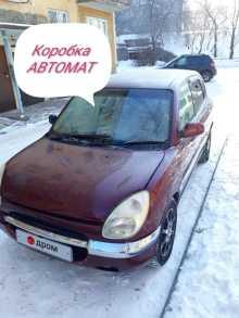 Новосибирск Duet 1999