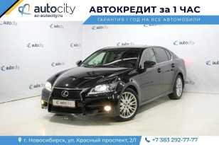 Новосибирск Lexus GS350 2012