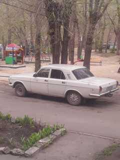 Челябинск 24 Волга 1985