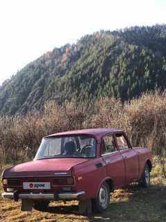 Саяногорск 2140 1985