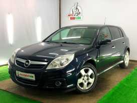 Тверь Opel Signum 2005