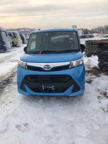 Красноярск Thor 2019
