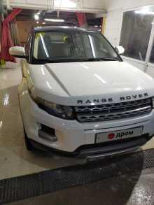 Красногорск Range Rover Evoque