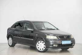 Белгород Astra 1998