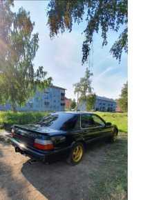 Екатеринбург Vigor 1994