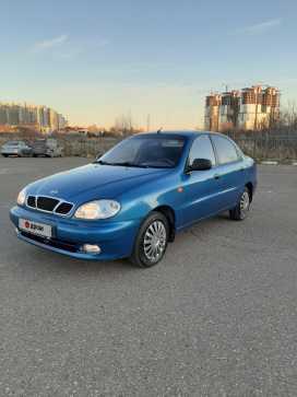Казань Шанс 2012