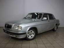 Калуга 3110 Волга 2003