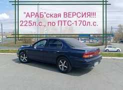 Челябинск Maxima 1997