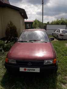 Краснодар Astra 1991