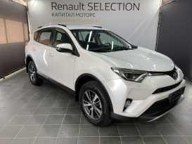 Сургут Toyota RAV4 2019