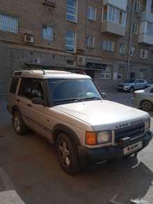 Уфа Discovery 2000