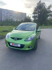 Москва Mazda2 2010