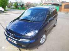 Краснодар 807 2008