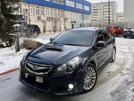 Иркутск Legacy 2011