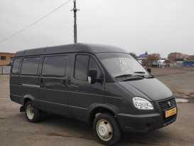 Оренбург ГАЗ 2217 2014