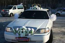 Благовещенск Town Car 2005