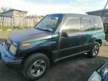 Купино Escudo 1995